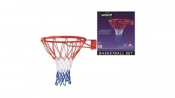 SportX Basketbalring 45cm