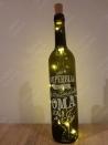 Wine light - Bonus papa